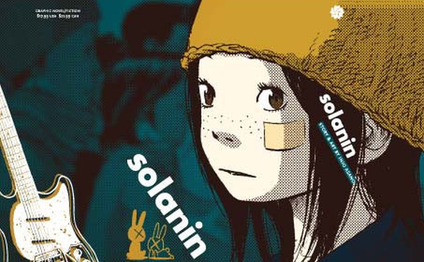 Solanin-by-Inio-Asano