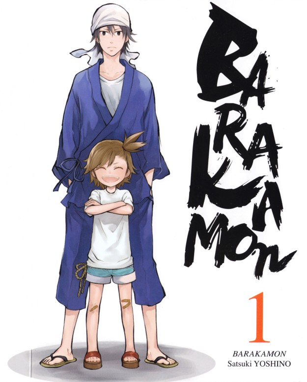 Barakamon.full.1753377