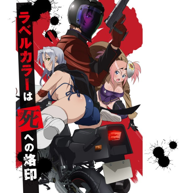 El-anime-de-Triage-X-nos-muestra-su-nueva-imagen-promocional